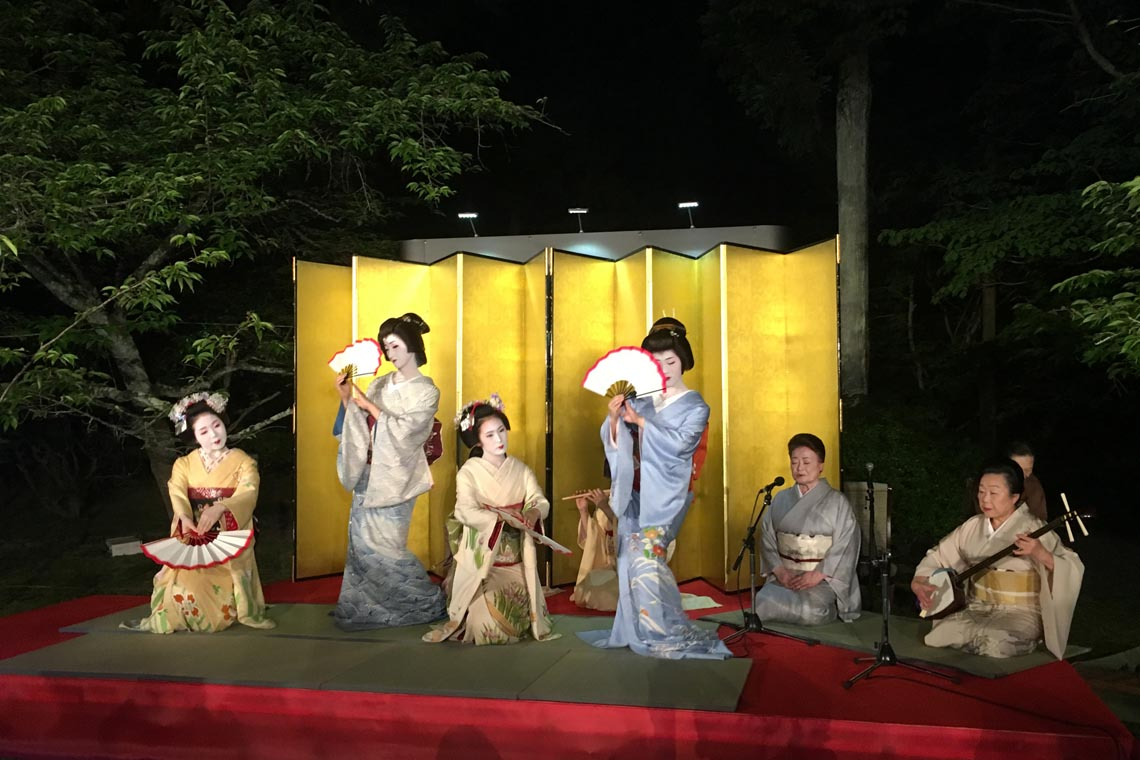 Performance at the 2016 Asia Distributor Meeting in Kyoto