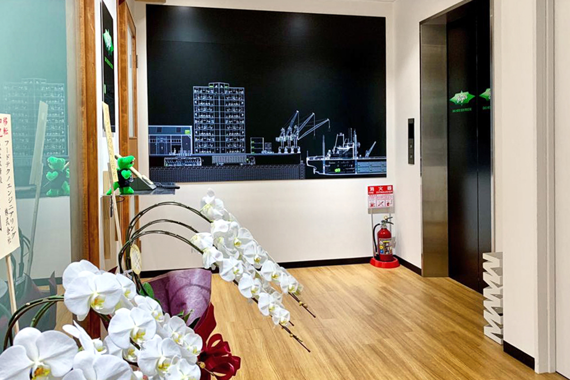 White orchids placed in front of BITZER Japan's new office in Osaka