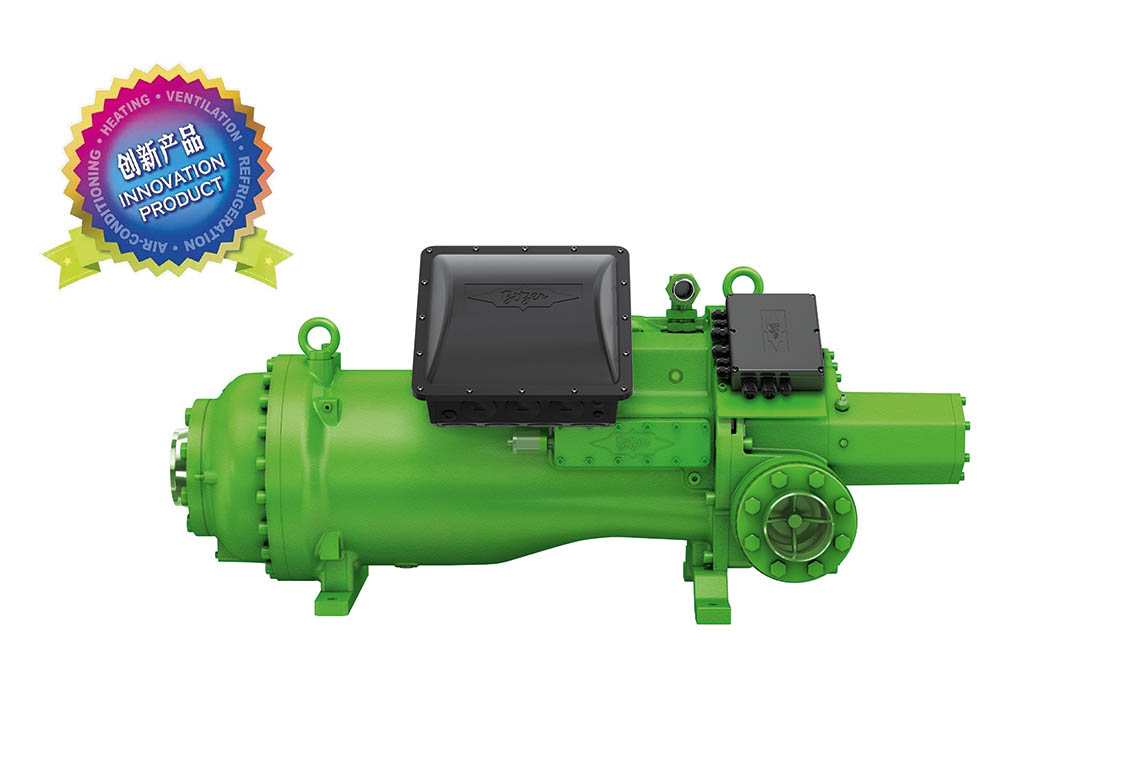 The awarded HS95 screw compressor series is suitable for low and medium temperature refrigeration as well as air-conditioning, heat pump and marine applications