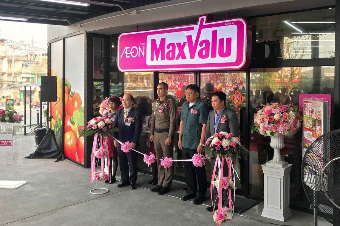 MaxValu supermarket opens new branch with BITZER ECOSTAR compressors