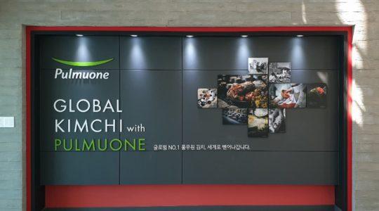 Kimchi Pulmuone